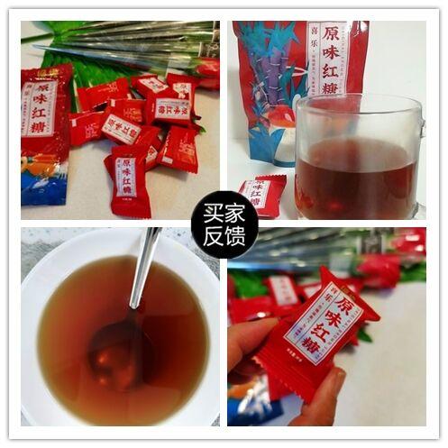 【第二份仅4元】手工甘蔗红糖块单独小包装