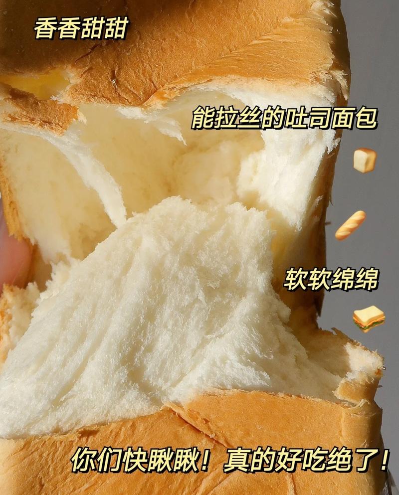 拍2件!桃李方包吐司面包共700g