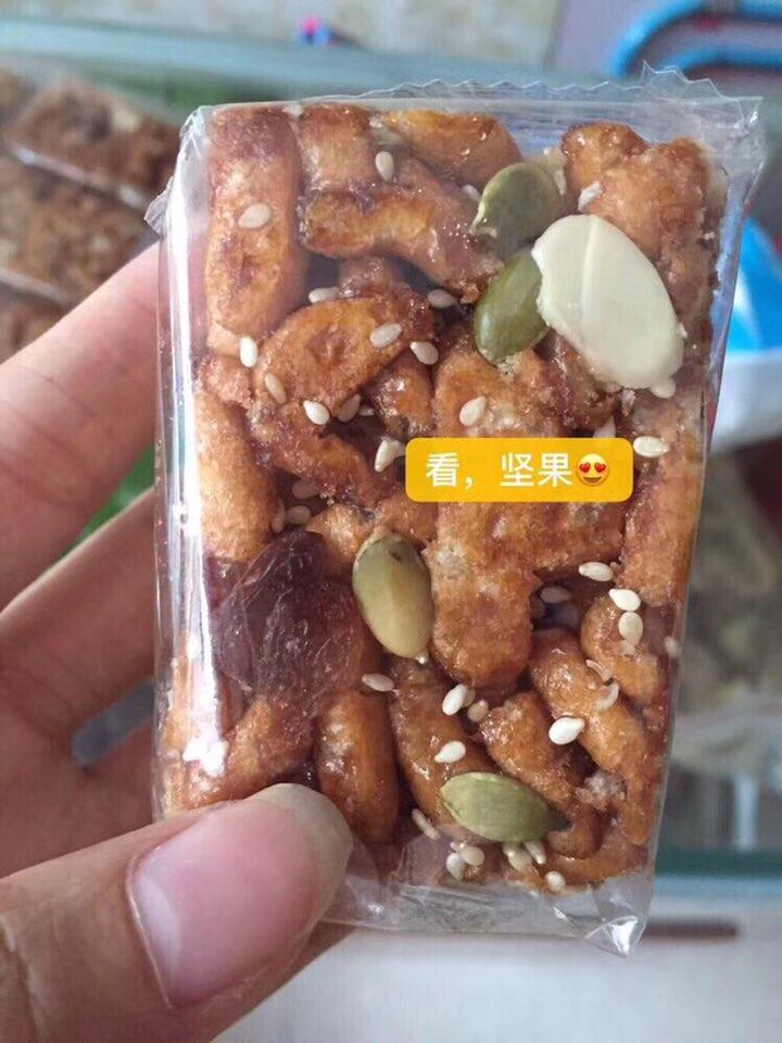 【藤壶岛】坚果味黑糖沙琪玛整箱960g