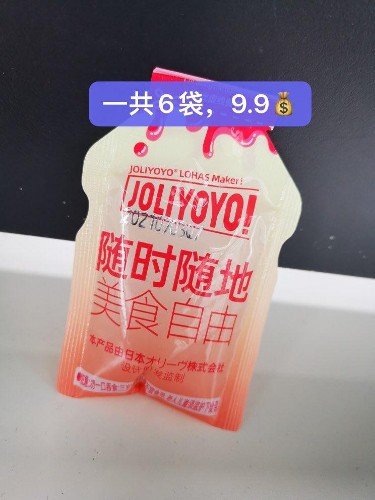 日本Joliyoyo酵素果冻6小袋